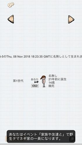IMG_F88C8BF127C1-1
