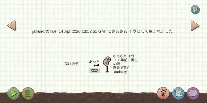 Screenshot_20200415-092714