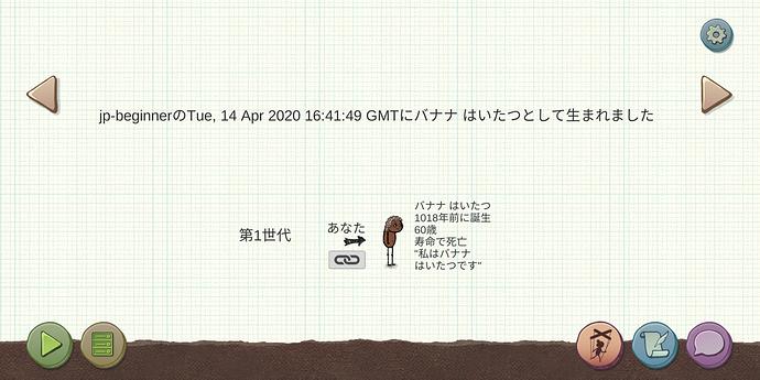 Screenshot_20200415-092641