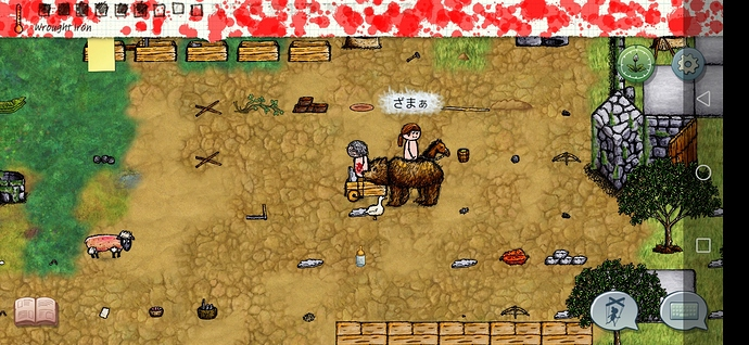 Screenshot_20210213_204258_com.wereviz.evolution