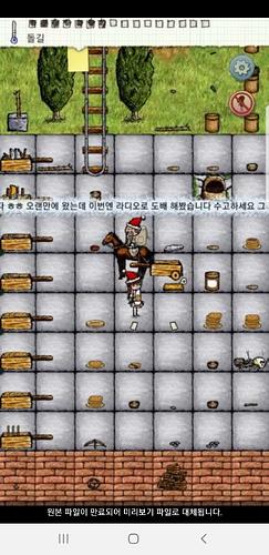 Screenshot_20201122-162121_KakaoTalk