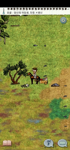 Screenshot_20200303-214254_YouAreHope