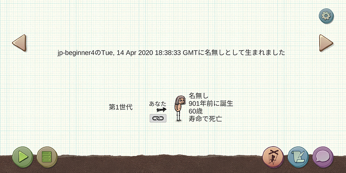 Screenshot_20200415-092608