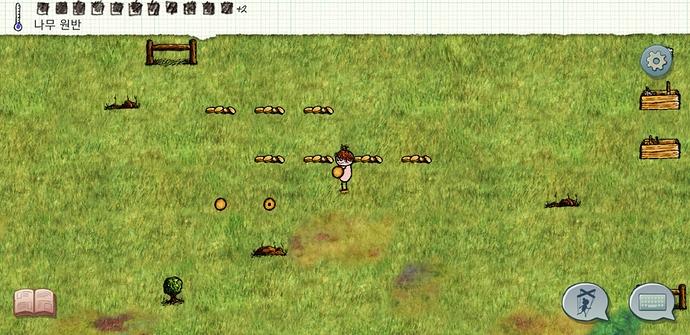 Screenshot_20200123-235512_YouAreHope