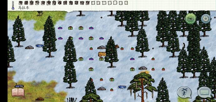 Screenshot_2020-12-18-21-29-43-20
