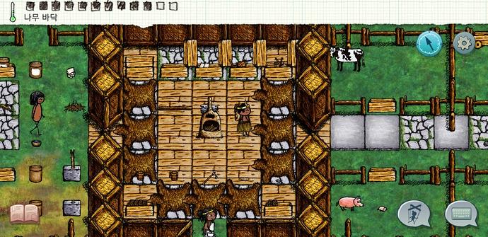 Screenshot_20200122-194259_YouAreHope