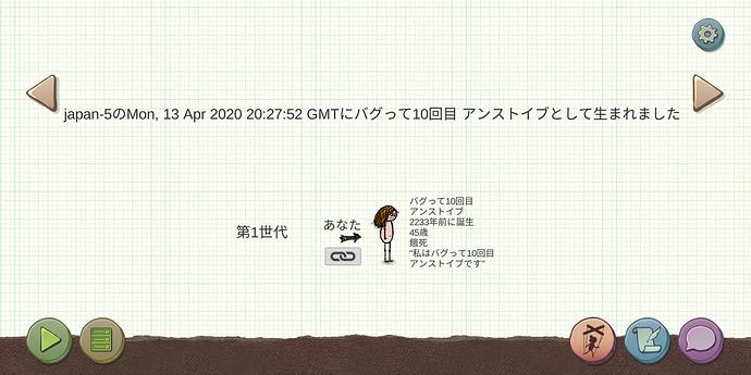 Screenshot_20200415-092742