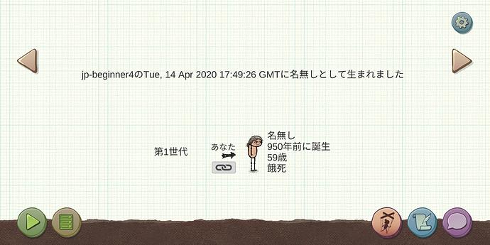 Screenshot_20200415-092616