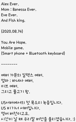 Screenshot_20200814-200407(1)