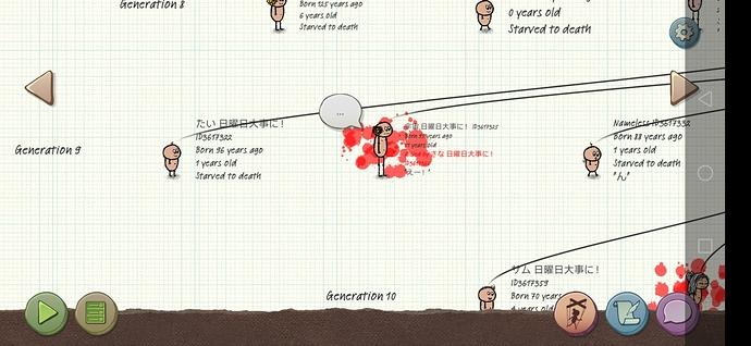 Screenshot_20210131_160309_com.wereviz.evolution