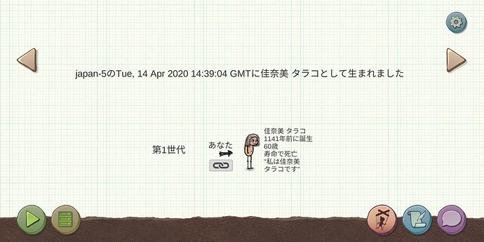 Screenshot_20200415-092707