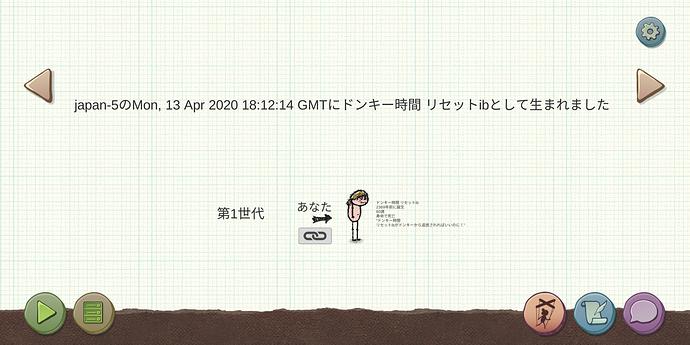 Screenshot_20200415-092757