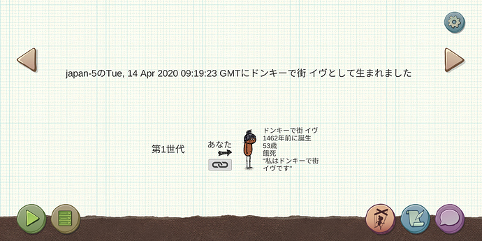 Screenshot_20200415-092733