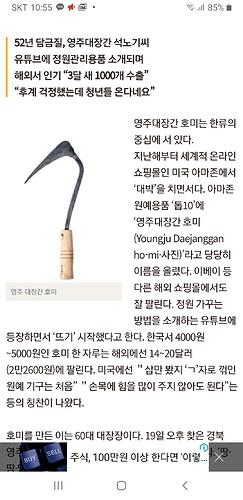 Screenshot_20200510-225535_Samsung Internet