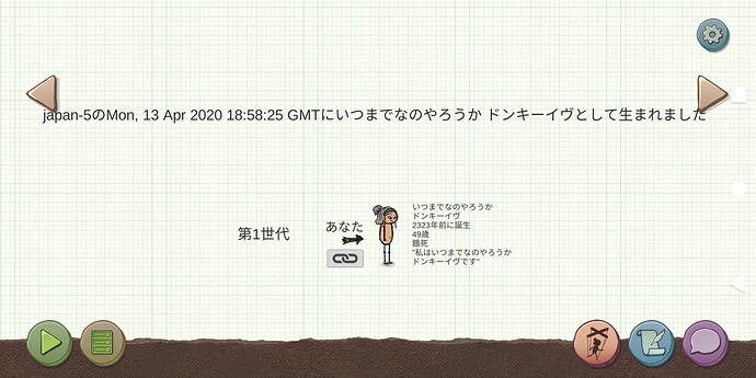 Screenshot_20200415-092750